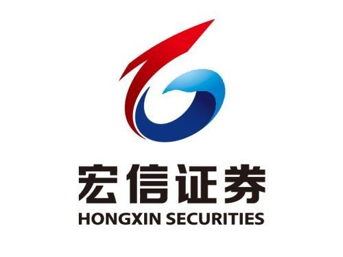 宏信证券有限责任公司德阳绵竹市回澜街证券营业部